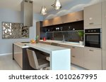 Stock photo kitchen with appliances and a beautiful interior 1010267995