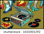 Retro Dancing Gramophone. A...