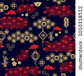seamless pattern with asian... | Shutterstock .eps vector #1010318512