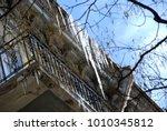 winter. huge dangerous ice... | Shutterstock . vector #1010345812