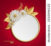 3d round golden frame decorated ... | Shutterstock .eps vector #1010446132