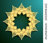 3d round geometric arabesque... | Shutterstock . vector #1010446162