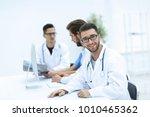 leading specialist therapist on ... | Shutterstock . vector #1010465362