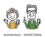 senior couple  smartphone | Shutterstock .eps vector #1010473606