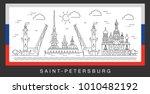 saint petersburg  russia.... | Shutterstock .eps vector #1010482192