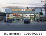 prachuap khiri khun thailand  ...   Shutterstock . vector #1010492716