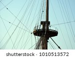 Detail On A Crow's Nest Of A...