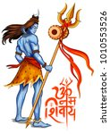 illustration of lord shiva ... | Shutterstock .eps vector #1010553526