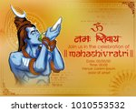illustration of lord shiva ... | Shutterstock .eps vector #1010553532