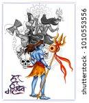 illustration of lord shiva ... | Shutterstock .eps vector #1010553556