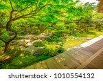 traditional zen garden in... | Shutterstock . vector #1010554132