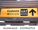 multilingual airport sign in... | Shutterstock . vector #1010563516