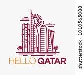 Stock vector qatar city tower logo design inspiration qatar tower vector 1010565088