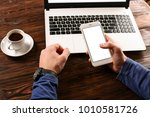 close up  male hands holding...   Shutterstock . vector #1010581726