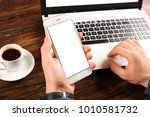 close up  male hands holding... | Shutterstock . vector #1010581732