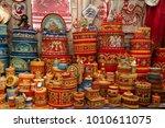 The Objects Of Russian Folk Art ...