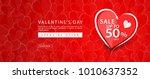 valentine's day sale banner... | Shutterstock .eps vector #1010637352