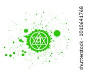 ink blot with anahata chakra... | Shutterstock .eps vector #1010641768