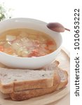Small photo of chicken and mixed vegetable Minestrone soup