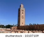 Koutoubia Mosque in Marrakech, Morocco - stock photo