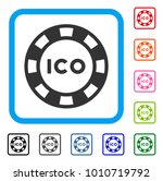 ico token icon. flat grey...