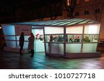 vienna  austria   23 december... | Shutterstock . vector #1010727718