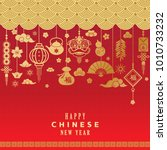 chinese new year greeting card... | Shutterstock .eps vector #1010733232