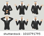 vector illustration of a arab... | Shutterstock .eps vector #1010791795