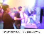 blur event with people... | Shutterstock . vector #1010803942