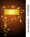 floral banner | Shutterstock .eps vector #10108366