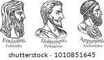 Ancient Greek Scientists ...