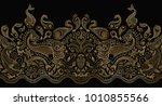 vector seamless pattern.... | Shutterstock .eps vector #1010855566