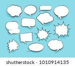 set of comic art speech bubbles ... | Shutterstock .eps vector #1010914135