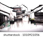 chinese traditional... | Shutterstock . vector #1010921056