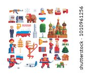 symbols country russia. pixel... | Shutterstock .eps vector #1010961256