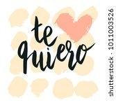 happy valentine lettering te... | Shutterstock .eps vector #1011003526