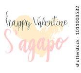 happy valentine lettering s... | Shutterstock .eps vector #1011003532