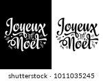 noel. christmas joyeux noel.... | Shutterstock .eps vector #1011035245