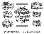christmas template. neues jahr  ... | Shutterstock .eps vector #1011048436