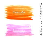 hand drawn watercolor colorful... | Shutterstock .eps vector #1011072736