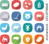 flat vector icon set   bunker... | Shutterstock .eps vector #1011078868