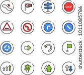 line vector icon set  ... | Shutterstock .eps vector #1011085786