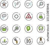 line vector icon set   baby... | Shutterstock .eps vector #1011085846