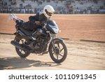 amravati  maharashtra  india 26 ...   Shutterstock . vector #1011091345