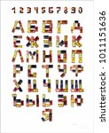 Small photo of Russian alphabet letters from watercolor boxes