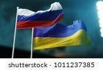 3d illustration. two waving on... | Shutterstock . vector #1011237385