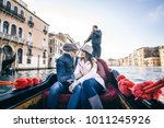 couple of lovers on vacation in ... | Shutterstock . vector #1011245926