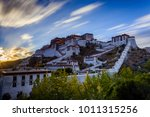 Small photo of Potala Palace in Lhasa