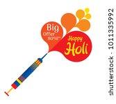 happy holi festival banner with ... | Shutterstock .eps vector #1011335992