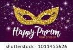 happy purim  jewish celebration ... | Shutterstock .eps vector #1011455626